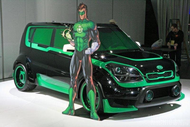 Kia Green Lantern